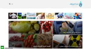 abu-nawaf-home-page-web-design-development-optimization-portfolio-hfarazm